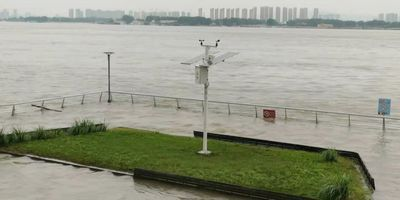 The State of China's Climate in 2020: Warmer and Wetter Again